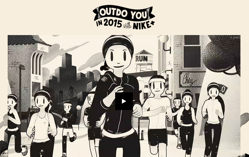 nike your year, nethunting, runners, running, tendencias